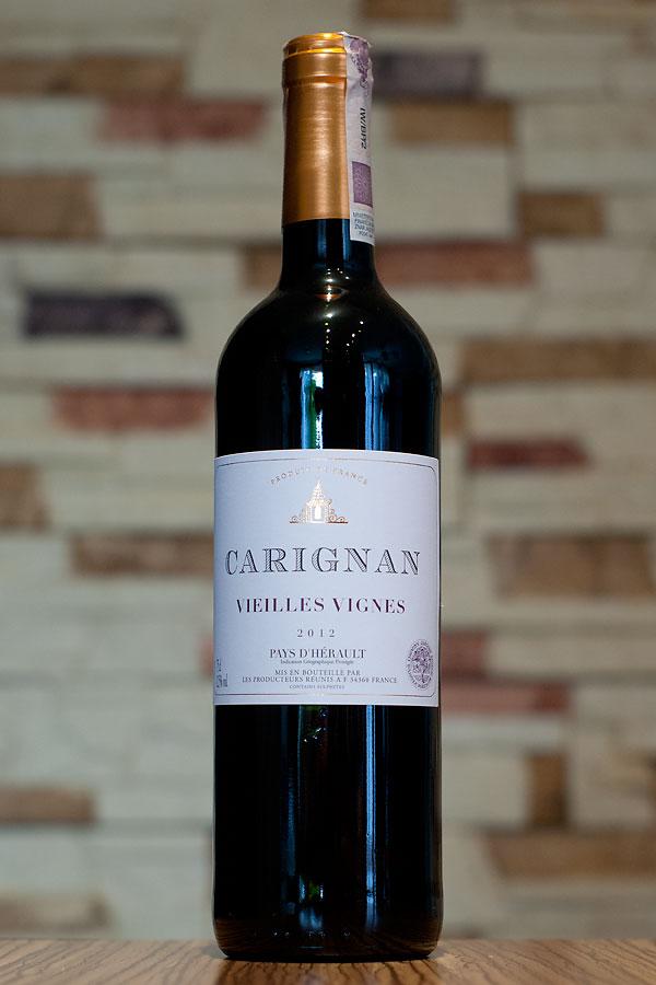 Wino Czerwone Wytrawne Biedronka