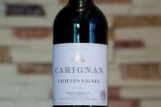 carignan-vielles-vignes-2