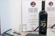 eno-expo-2012-16