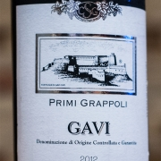gavi-primi-grappoli-1