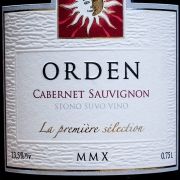 zivkovic-winery-orden-cabernet-sauvignon-1