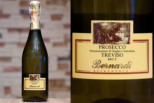 Bernardi Refrontolo Prosecco DOC Treviso Brut