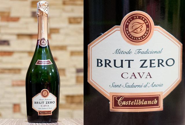 Castellblanch Brut Zero Reserva