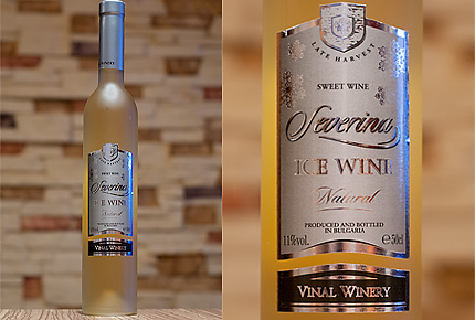 Vinal Winery Severina Ice Wine Natural