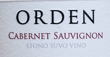 Zivkovic Winery Orden Cabernet Sauvignon