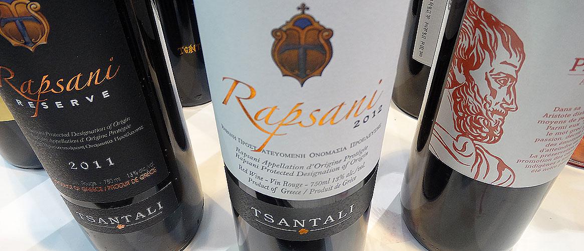 rapsani-1