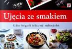 ujecia_ze_smakiem_0